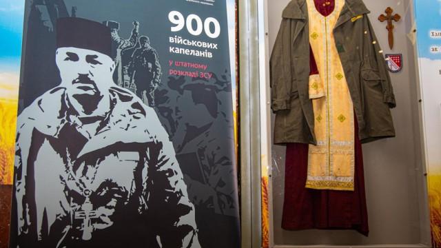 Музей АТО в Днепре презентовал передвижную выставку «Война России против Украины»